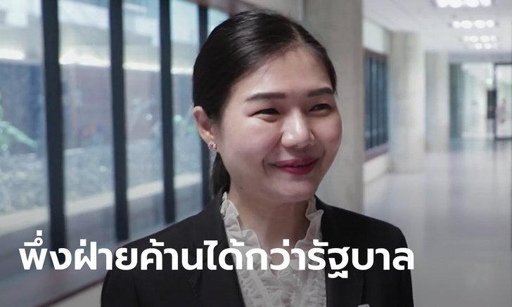 เพื่อไทย เชื่อฝ่ายค้านพึ่งได้กว่ารัฐบาล หวังข้อมูลไม่ไว้วางใจช่วยตัดสินเลือกตั้งครั้งหน้า
