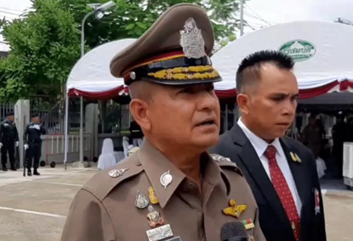 พล.ต.ท.อำพล บัวรับพร ผู้บัญชาการตำรวจภูธรภาค 1 (ผบช.ภ.1)