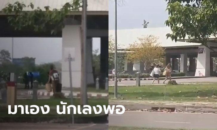 ผู้ป่วยโควิด-19 ทยอยเข้าโรงพยาบาลสนามเชียงใหม่แล้ว บางรายหิ้วกระเป๋าเรียกรถมาเอง