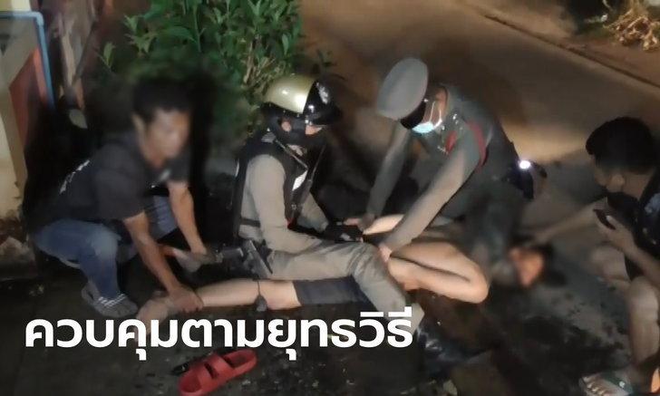 เปิดคลิปจากกล้องตำรวจ นาทีจับกุมหนุ่มคลั่ง ยันทำตามยุทธวิธี-ไม่ได้ใช้เข่ากดจนตาย