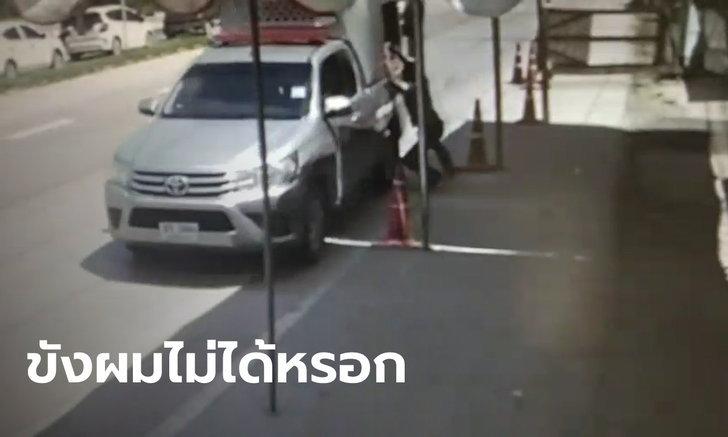 โจรแสบไม่สิ้นลาย งัดหน้าต่างรถผู้ต้องหาหลบหนี ระดมตำรวจร่วม 100 นายตามล่า (คลิป)