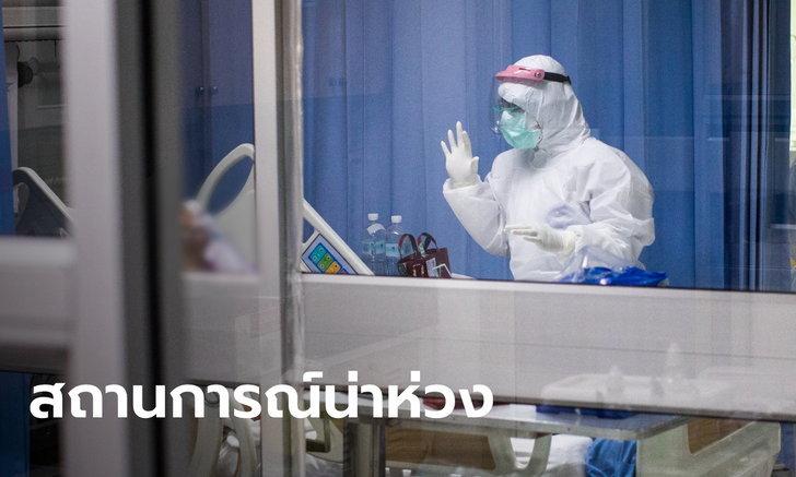 เปิดข้อมูลผู้ป่วยโควิดดับ 31 ศพล่าสุด อาการหนัก 981 ราย ส่วนใหญ่อยู่กทม.-นนทบุรี