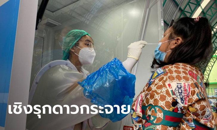 6 ชุมชนแออัด กทม. พบผู้ป่วยโควิด เร่งตรวจเชิงรุกตั้งเป้า 3,000 คนต่อวัน