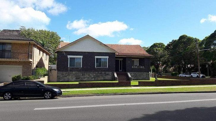 บ้านที่ออสเตรเลีย