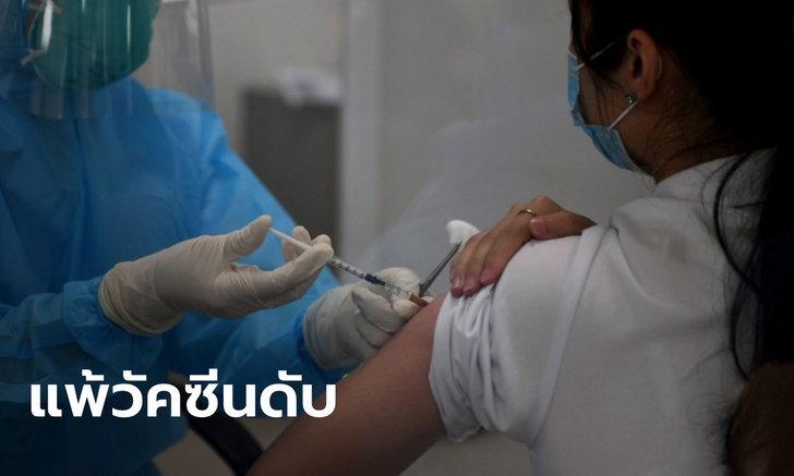 """เวียดนามพบผู้เสียชีวิตรายแรก หลังฉีดวัคซีนโควิดของ """"แอสตร้าเซนเนก้า"""""""