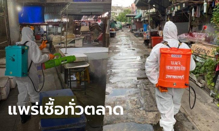 ตรวจเชิงรุก 2 ตลาดเมืองนนทบุรี อึ้งเจอติดโควิดแล้ว 145 ราย รอผลอีกเกือบ 400 ราย