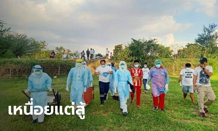 แห่แชร์ภาพกู้ภัยฯ ใส่ชุด PPE เดินเท้าเป็นกิโล เก็บศพปริศนาริมทางรถไฟ