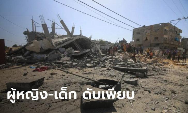 ผ่าน 7 วัน ปาเลสไตน์-อิสราเอล ปะทะเดือดในกาซา ยอดดับทะลุ 180 ราย