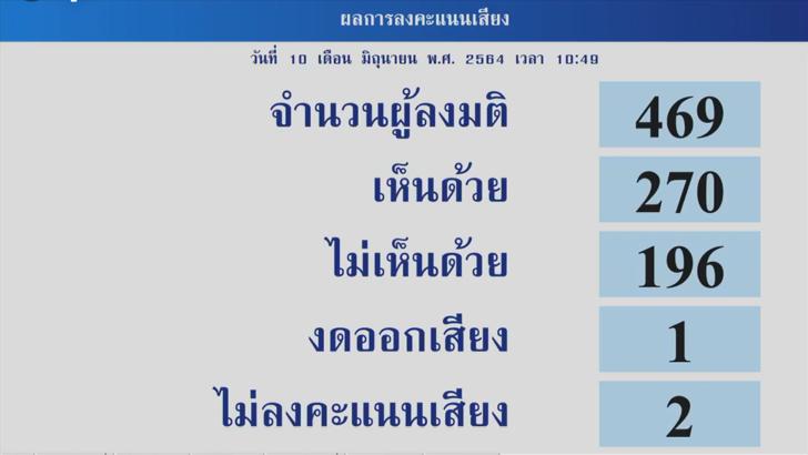 parliament-100621
