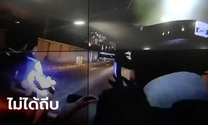 ผบช.น.เปิดกล้องยัน ตำรวจไม่ได้ถีบ จยย.นักฟุตซอลล้มจนเสียชีวิต