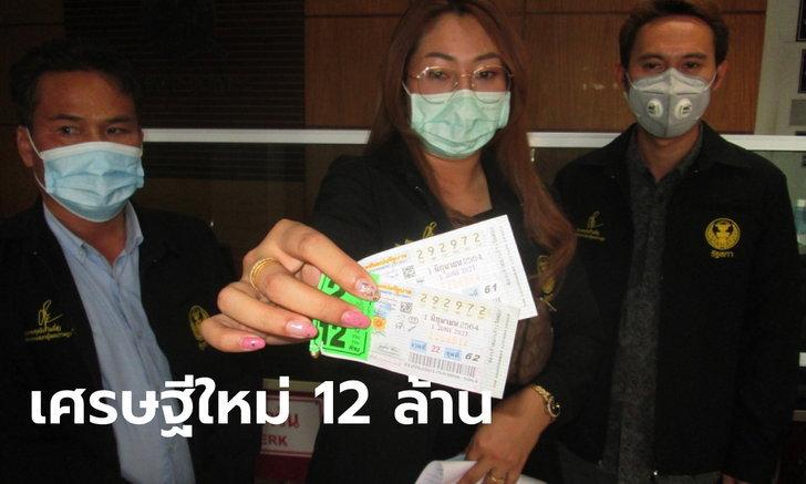 ผู้จัดการสาวสุดเฮง ถูกรางวัลที่ 1 รวยเน้นๆ 12 ล้าน เล่าปาฏิหาริย์พญานาคให้โชค