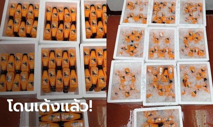 สั่งเด้ง 3 เจ้าหน้าที่สรรพสามิตพ้น กทม. ตั้งกรรมการสอบปมล่อซื้อน้ำส้ม 500 ขวด
