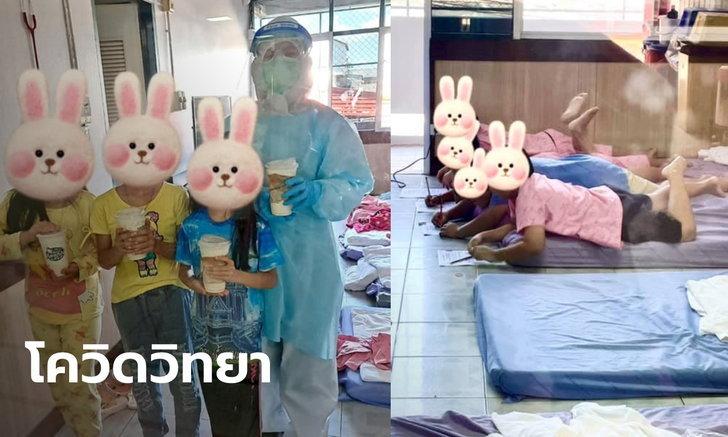 หมอ-พยาบาล รับบทคุณครูจำเป็น สอนหนังสือเด็กติดโควิด 8 คนในห้องความดันลบ