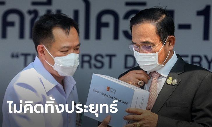 อนุทิน-ศักดิ์สยาม ลั่นภูมิใจไทยไม่เคยคิดทิ้งประยุทธ์ ยืนยันร่วมรัฐบาลอยู่จนครบเทอม