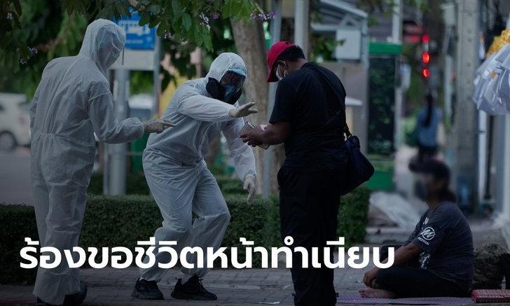 ระทึก 2 ผู้ป่วยโควิด ประท้วงร้องขอชีวิตหน้าทำเนียบฯ เจ้าหน้าที่สวมชุด PPE จับส่ง รพ.สนาม