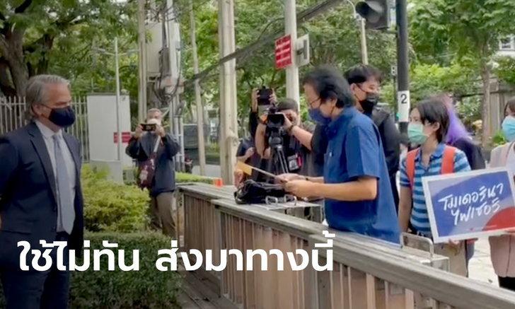 """""""หมอทศพร"""" นำกลุ่มแพทย์ยื่นหนังสือทูตสหรัฐฯ ขอวัคซีน mRNA ส่วนเกินให้ไทย"""