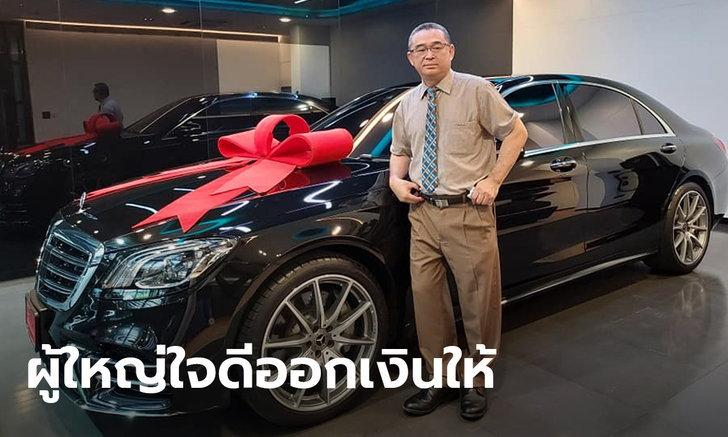 เรืองไกร ถ่ายรูปคู่รถยนต์หรูป้ายแดง ลั่นผู้ใหญ่ใจดีออกเงินซื้อให้ พร้อมเผยเลขทะเบียน