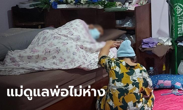 """ลูกชายวอนช่วยพ่อแม่ติดโควิด รอเตียง 5 วันจนทรุด ไม่ทันข้ามคืน """"อนุทิน"""" ไปรับเอง"""