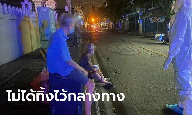 กองทัพไทย แจง 3 ผู้ป่วยโควิดขอลงเอง ไม่ได้ทิ้งกลางทางตามที่เป็นข่าว