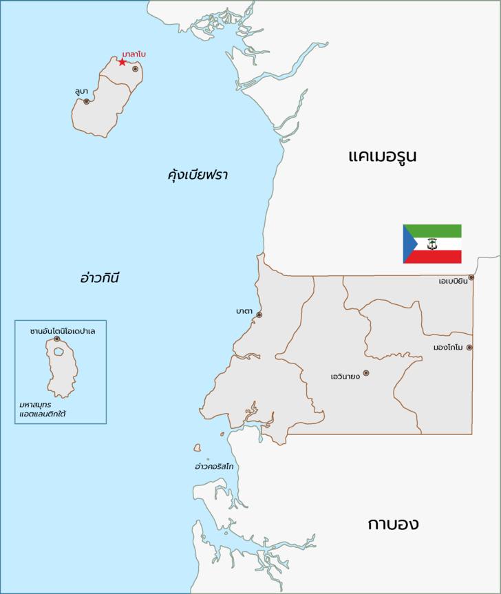 แผนที่ประเทศอิเควทอเรียลกินี