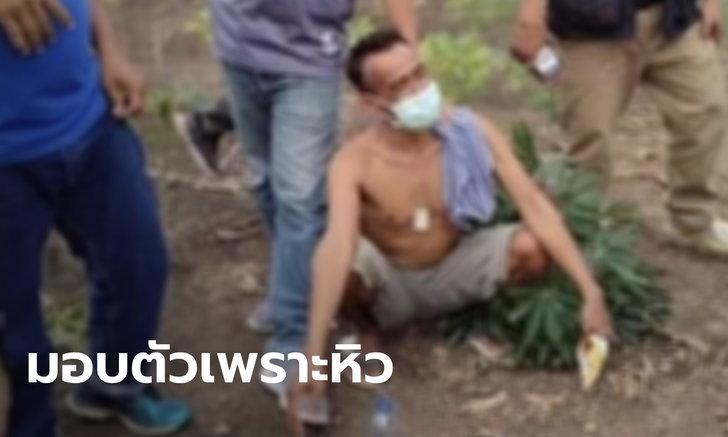 เขยคลั่งสังหารเมีย เดินขึ้นบ้านยิงพ่อตาตาย-แม่ยายสาหัส หลบหนีไปแต่ยอมให้จับเพราะหิว