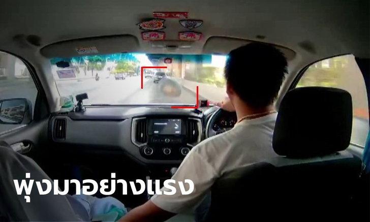เปิดคลิประทึก หนุ่มกู้ภัยเฉียดตาย ยางล้อรถบรรทุกหลุดข้ามถนน พุ่งเข้าชนรถ