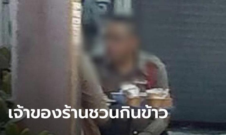 สน.ร่มเกล้า แจงดราม่าตำรวจ 2 นาย นั่งกินในร้านลาบยโส ถึงเวลาต้องกินยาพอดี