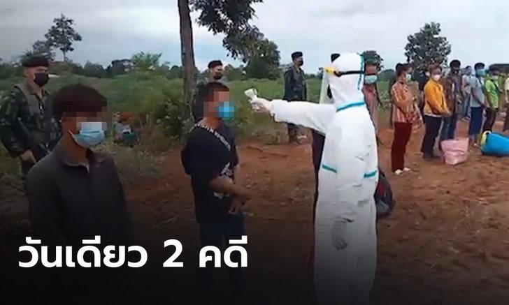 จับ 14 กัมพูชาลักลอบเข้าไทย พร้อมจับ 5 คนไทยลอบข้ามแดนไปทำงานที่ปอยเปต