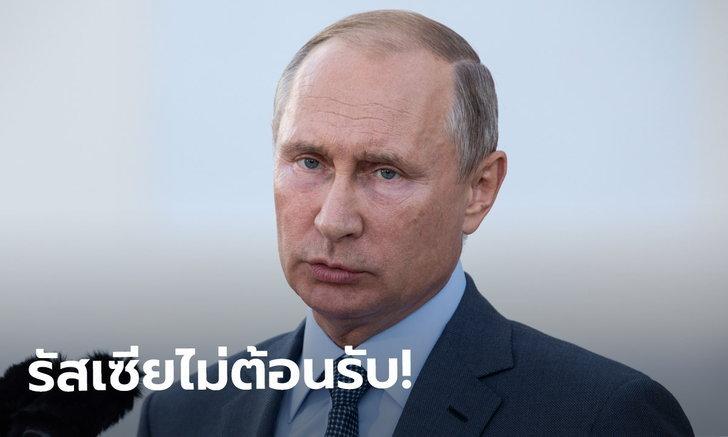 ปูติน ลั่นไม่ให้ชาวอัฟกานิสถาน อพยพเข้ารัสเซีย หวั่นกลุ่มก่อการร้ายแฝงตัวมา