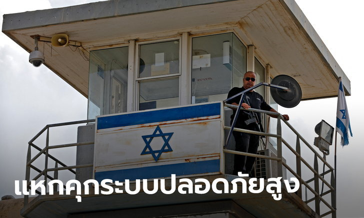 6 สมาชิกกลุ่มติดอาวุธปาเลสไตน์ แอบขุดอุโมงค์แหกคุกอิสราเอล ทหาร-ตำรวจเร่งล่าตัว
