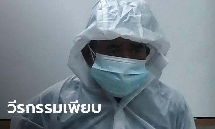 จับแล้วคนร้ายฆ่าปาดคอสาวโรงงาน ตามล่ากว่า 1 สัปดาห์ โผล่เมาอาละวาดข้ามจังหวัด