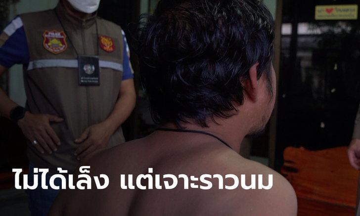 หนุ่มรำคาญเสียงก่อสร้างบ้าน ยิงปืน 1 นัดแล้วนอน ตำรวจมาปลุกเพราะกระสุนโดนคนงาน