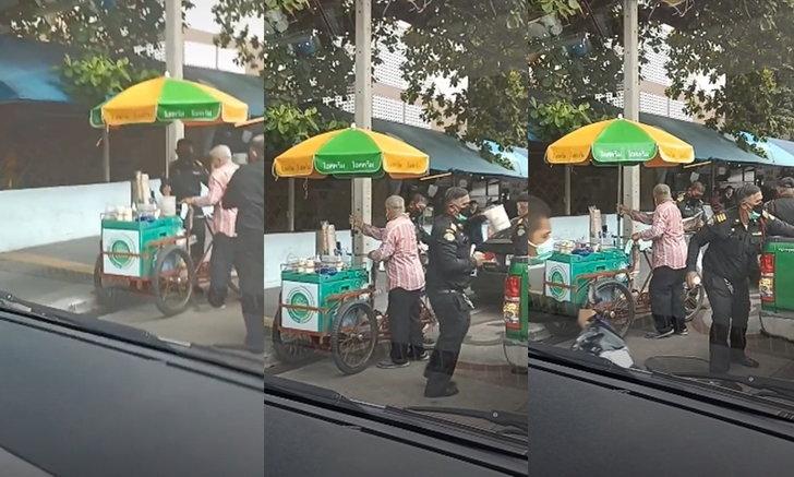 แชร์ว่อน คลิปลุงปั่นสามล้อขายไอศกรีม ถูกเทศกิจยึดอุปกรณ์ทำมาหากิน