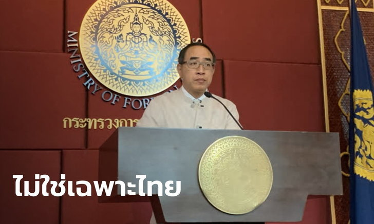 กระทรวงต่างประเทศโร่แจง กรณีสถานทูตเตือนชาวญี่ปุ่นในไทย ระวังเหตุก่อการร้ายพลีชีพ