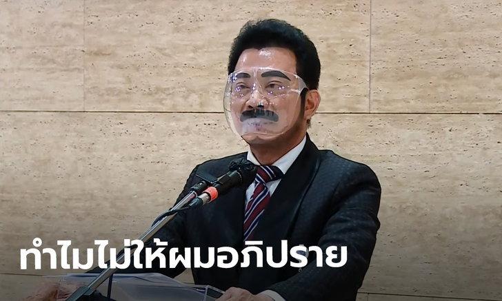 ศรัณย์วุฒิ ลั่นรักเพื่อไทย-ไม่เคยปันใจประยุทธ์ แค่อยากรู้ทำไมกีดกันตนอภิปรายไม่ไว้วางใจ