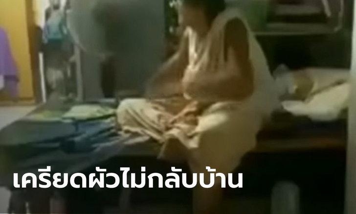 ลูกสะใภ้สุดเหี้ยม โดดถีบ-ตบตีแม่ผัว วัย 74 ปี ประชดผัวไม่ยอมกลับบ้าน