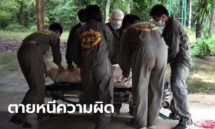 ชายวัย 62 ปี บุกข่มขืนสาวม่าย พังประตูช่วยเจอแก้ผ้าล่อนจ้อน หนีไปผูกคอตายที่วัด