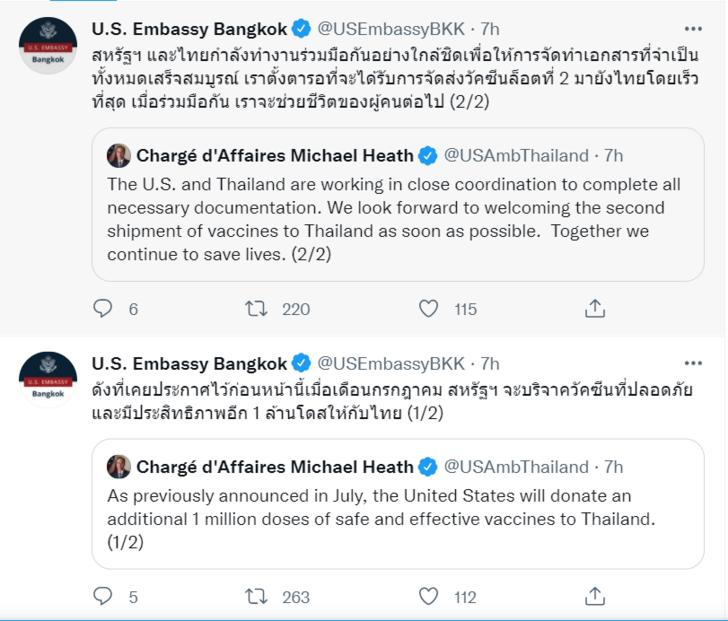 us-embassy-tweet-250921
