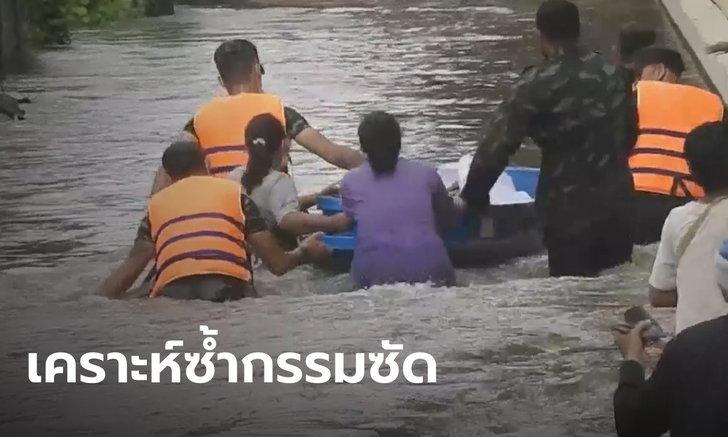 น้ำท่วมสุโขทัยยังอ่วม หนุ่มถูกไฟดูดดับคาบ้าน ญาติต้องเอาศพใส่เรือออกมาส่งวัด