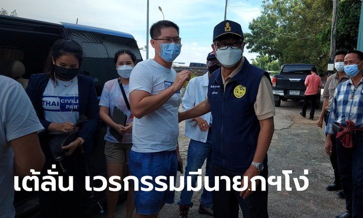 """""""เต้ มงคลกิตติ์"""" ลงพื้นที่น้ำท่วมพิษณุโลก ลั่นเวรกรรมของคนไทย มีนายกฯ โง่"""