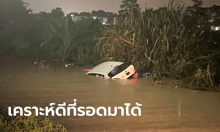 ผู้ประกาศข่าวสาว ร่ำไห้เล่านาทีชีวิต ติดอยู่ในรถ-น้ำทะลักเข้า พัดรถลอยไปเรื่อยๆ