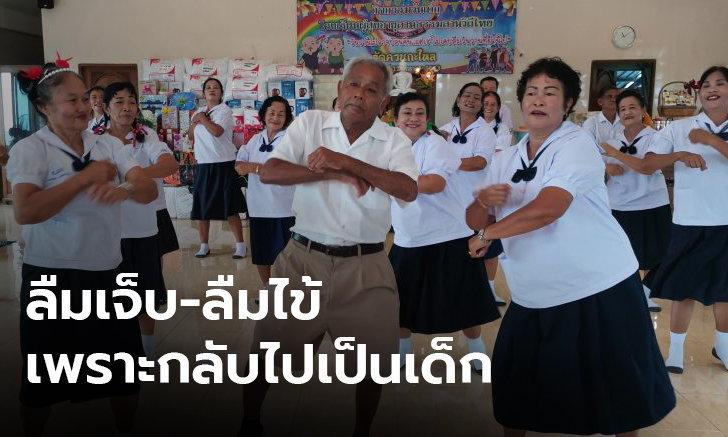 วัดควนกะไหล ชวนคนแก่ในชุมชนรำลึกความหลัง จัดงานวันเด็กผู้สูงอายุ