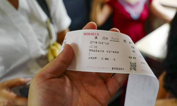 """ชายจีนถูกแฉโกงระบบ """"จองตั๋วรถไฟ"""" โดนจำคุก-ปรับ 5.39 ล้านบาท"""