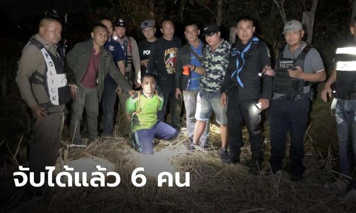 รวบได้แล้ว 6 ราย ชาวอุยกูร์ แหกห้องกักตัวต่างด้าว จ.มุกดาหาร ปูพรมหาอีก 1 คนที่เหลือ