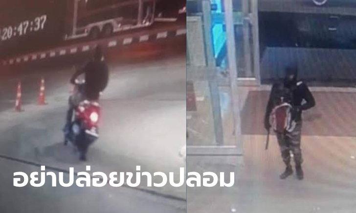 ตำรวจยังจับโจรปล้นร้านทองลพบุรีไม่ได้ เปรยไม่หนักใจคดี แต่หนักใจข่าวปลอม