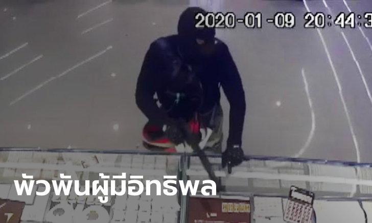 รู้ตัวแล้ว! โจรปล้นร้านทองลพบุรี คาดพัวพันผู้มีอิทธิพลท้องถิ่น เชื่อติดหนี้พนันฟุตบอล