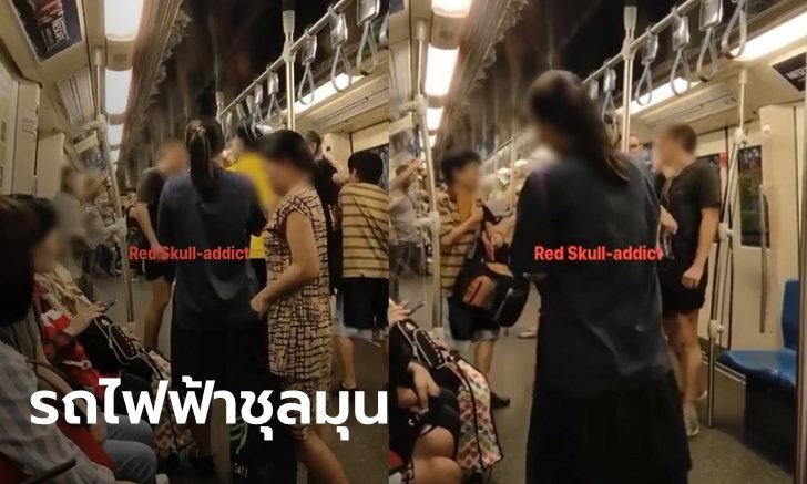 ฝรั่งโมโหถูกเดินชนไอโฟนหล่น ไล่ซัดหนุ่มไทยบนรถไฟฟ้า ได้พลเมืองดีช่วยไว้ (คลิป)