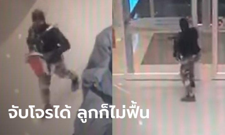 """""""พ่อน้องไทตัล"""" เปรยถึงจับโจรปล้นทองลพบุรีได้ลูกก็ไม่ฟื้น นักวิชาการวิเคราะห์จับตัวยาก"""