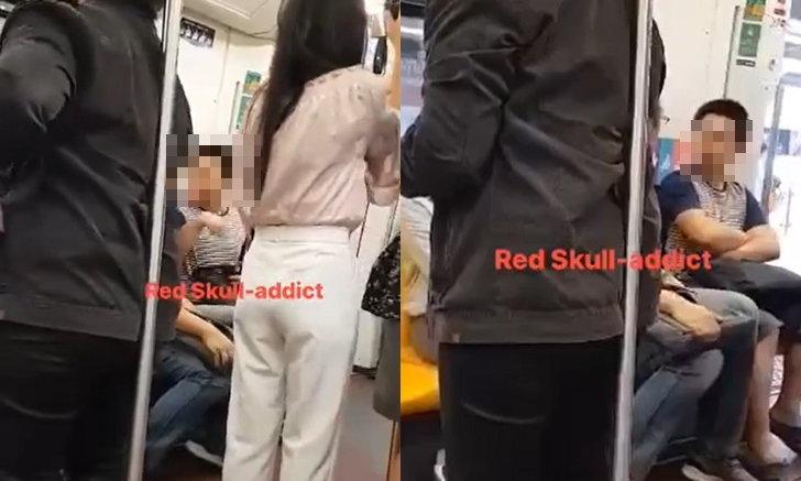 โผล่อีกคลิป โต้เดือดบนรถไฟฟ้า หนุ่มนั่งที่สำรองฉุนถูกเตือนไม่ลุกให้คนแก่นั่ง