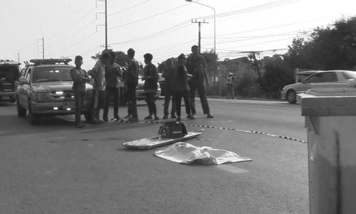 สลด แม่ลูก 6 ตายคู่พร้อมลูกคนที่ 5 รถพุ่งชนหลังขี่จยย.ตัดถนนข้ามช่องจราจร